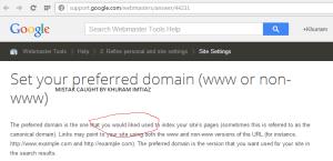 google-mistake